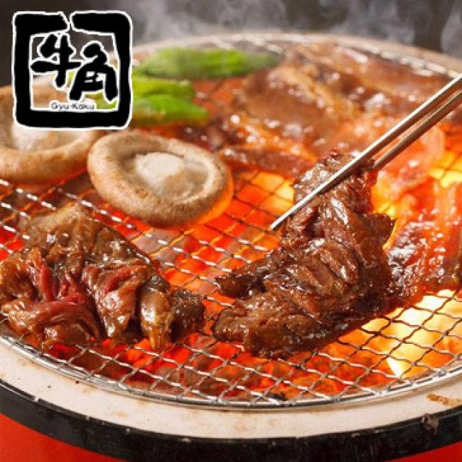 Buffet Lẩu - Nướng Chuẩn Vị Nhật Tại Gyu Kaku_Vincom Phan Văn Trị (Menu 278.000Đ)