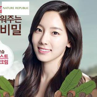 Điều Trị Mụn Cao Cấp Tại Nature Republic – Thương Hiệu Nổi Tiếng Hàn Quốc