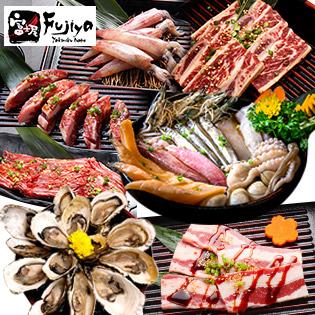 Fujiya Buffet Nhật Bản Tối/Trưa Hơn 200 Món Nướng, Lẩu, Hải Sản Cao Cấp Tại Vincom Center