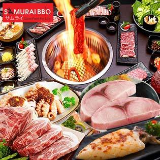 Buffet Trưa/Tối Samurai BBQ - Gần 60 Món BBQ Bò Mỹ, Hải Sản & Sushi – Tặng Buffet Kem. Phụ Thu Buffet Tối