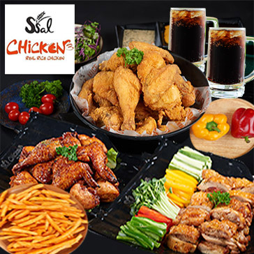 Hệ Thống Ssal Chicken – Combo 10 Món Cực Hot Cho 02 Người – Gà Áo Bột Gạo Giòn Ngon Bá Đạo