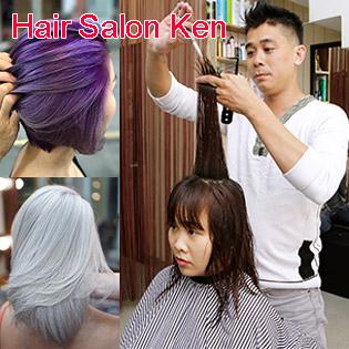 Hair Salon Ken - Trọn Gói Làm Tóc + Phục Hồi Tóc Cao Cấp