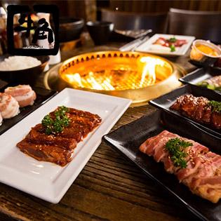 Buffet Nướng Chuẩn Vị Nhật Tại Gyu Kaku Japanese BBQ 137 Mai Hắc Đế