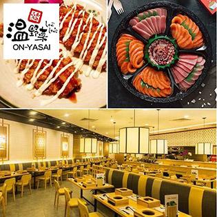 Buffet Lẩu Đúng Chuẩn Nhật Bản Tại Nhà Hàng On - Yasai Shabu Shabu Việt Nam Complex 302 Cầu Giấy