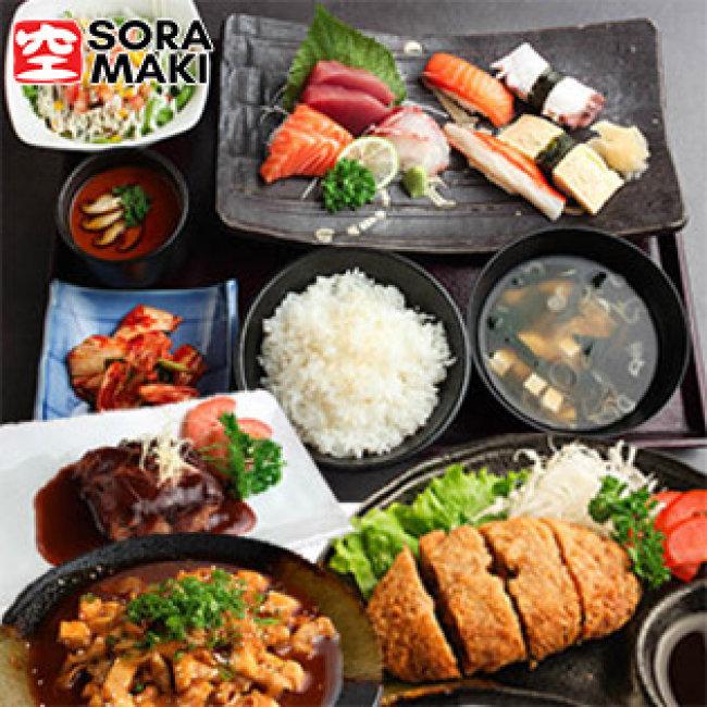 1 Trong 5 Set Ăn Nhật Bản Đặc Sắc Tại Sora Maki