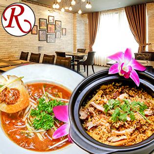 01 Trong 04 Combo Món Ăn Sang Trọng Siêu Ngon Tại Red Restaurant – Giao Tận Nơi