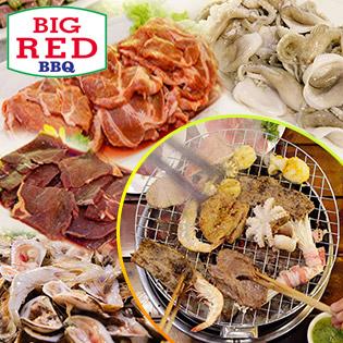 Buffet Tối Big Red Hơn 80 Món Nướng Bò Mỹ, Hải Sản, Sushi - Bao Gồm Nước & Tráng Miệng