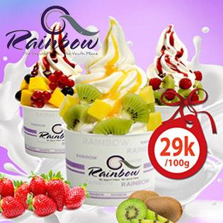 GIÁ CỰC SỐC: Cơ Hội Duy Nhất Tri Ân Khách Hàng - Toàn Hệ Thống 11 CN Rainbow Yogurt