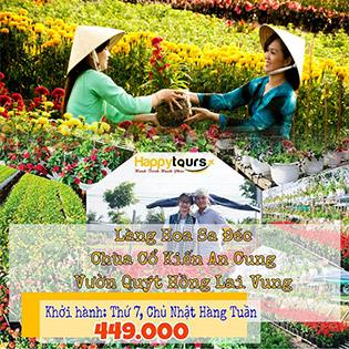 Tour Du Xuân Đồng Tháp 1 Ngày - Làng Hoa Kiểng Sa Đéc - Vườn Quýt Hồng Lai Vung - Khởi Hành Thứ 7, Chủ Nhật Hàng Tuần