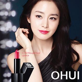 OHUI Cosmetic – Mỹ Phẩm Số 1 Hàn Quốc Chăm Sóc Trẻ Hóa Làn Da, Giải Quyết Các Vấn Đề Của Da