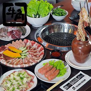 Buffet Nướng Lẩu Chuẩn Vị Nhật Tại Hệ Thống GYU KAKU - Áp Dụng 7 Cơ Sở