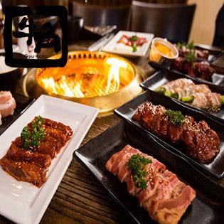 Buffet Nướng Chuẩn Vị Nhật Tại Hệ Thống GYU KAKU - Áp Dụng 6 Cơ Sở
