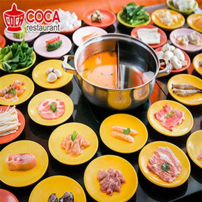Buffet Thái Lẩu Băng Chuyền Hơn 40 Món Tại Coca Suki Parkson Hùng Vương Quận 5