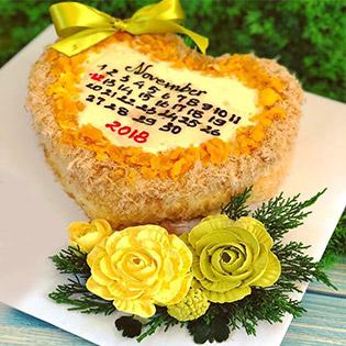 Bánh Bông Lan Trứng Muối/ Bánh Bông Lan Trân Châu Đường Đen - Món Quà Ý Nghĩa Từ Michi Bakery