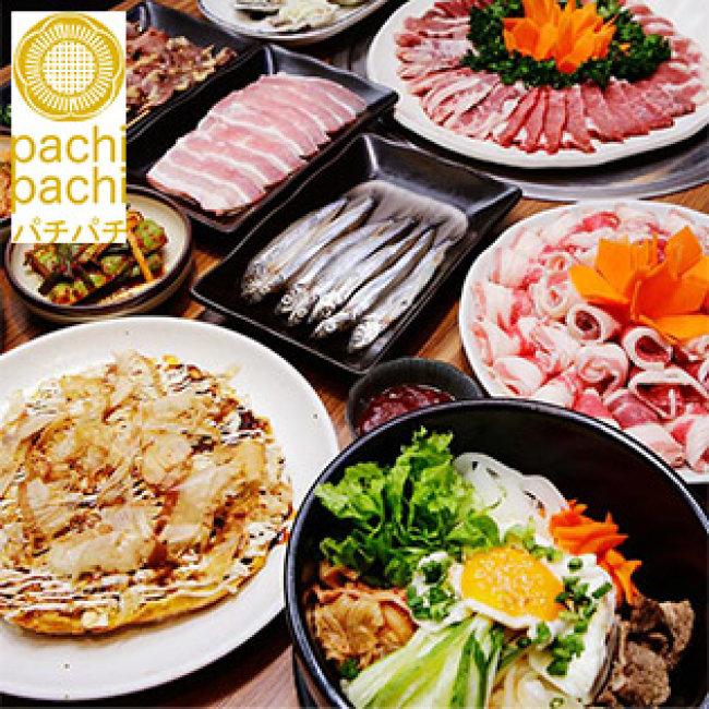 Buffet Trưa Hơn 80 Món Nướng, Hải Sản, Lẩu Nhật Bản Tại Nhà Hàng Pachi Pachi