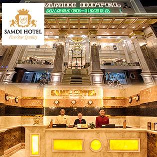 [Package 3 Ngày 2 Đêm] Samdi Hotel 4* Đà Nẵng - Phòng Deluxe (King/Twin) - Tặng 02 Set Menu Ăn Trưa Hoặc Tối - Miễn Phí Đón Và Tiễn Sân Bay - Không Phụ Thu Cuối Tuần