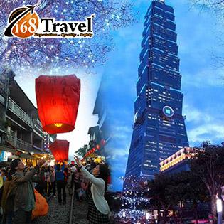 Tour VIP Đài Loan 4N4Đ - Đài Bắc - Gia Nghĩa - Đài Trung - Cao Hùng - Phố Cổ Thập Phần - Thả Đèn Cầu May Mắn - Tháp Tapei 101 - Chợ Đêm Lục Hợp - Hành Lý 27kg - Tặng Visa Đài Loan