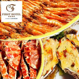 Buffet Tối Đệ Nhất Trên 60 Món Việt, Á, Âu, Lẩu + Miễn Phí Kem, Nước Uống