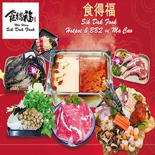 Siêu Phẩm Buffet Nướng & Lẩu Hải Sản, Bò Úc Hơn 70 Món Không Giới Hạn – Miễn Phí Nước Uống, Kem Tươi Tại Sik Dak Fook - Hotpot & BBQ