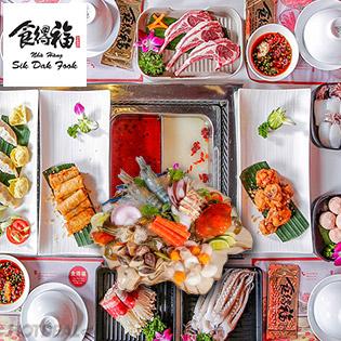Buffet Trưa Nướng & Lẩu Hải Sản, Bò Úc Hơn 70 Món Không Giới Hạn – Miễn Phí Nước Uống, Kem Tươi Tại Sik Dak Fook - Hotpot & BBQ