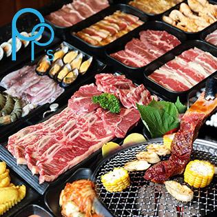 Buffet Nướng Hải Sản Thơm Lừng Hấp Dẫn Menu Ngon+ Tại PP'S BBQ & HOTPOT