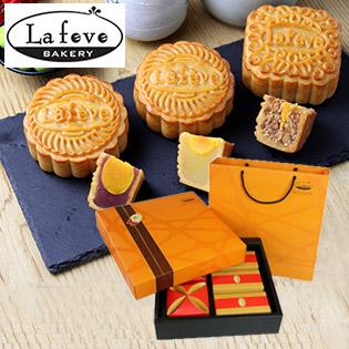 Lafeve Bakery - Hộp 8 Bánh Trung Thu - Hệ Thống 5 Chi Nhánh