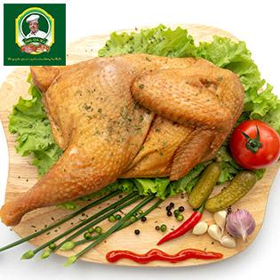 Thực phẩm Ông già IKA – Gà Hun Khói 450Gr