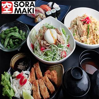1 Trong 3 Set Ăn Nhật Bản Đặc Sắc Tại Hệ Thống Sora Maki Cho 2-3 Người