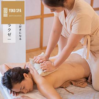 Combo Xông Hơi Thảo Dược + Massage Body Đá Nóng + Chăm Sóc Da Mặt Và Massage Nâng Cơ Chỉ Có Tại Yoko Spa