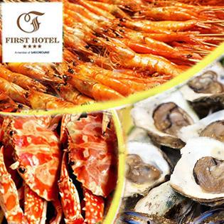 Buffet Tối Đệ Nhất Hơn 60 Món Việt, Á, Âu, Lẩu + Miễn Phí Kem, Nước Uống