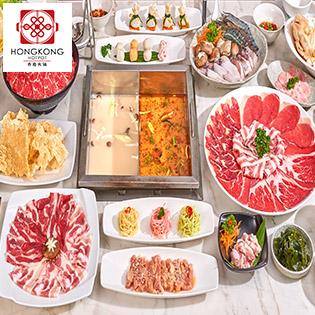 Buffet Trưa Với 6 Vị Lẩu Trứ Danh & Hơn 70 Món Nhúng Hải Sản, Bò Fuji Hảo Hạng – Miễn Phí Nước Uống, Tráng Miệng Tại Nhà Hàng Lẩu Hồng Kông