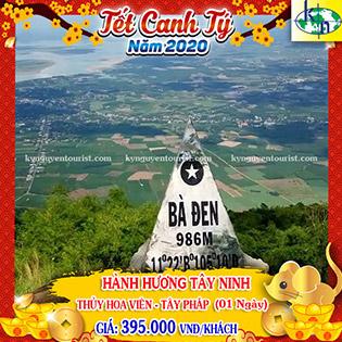 Tour Tết Canh Tý 2020 Hành Hương Chùa Bà Tây Ninh - Thủy Hoa Viên 1 Ngày