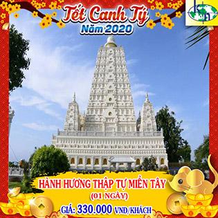 Tour Tết Canh Tý 2020 Hành Hương 10 Chùa Miền Tây 1 Ngày