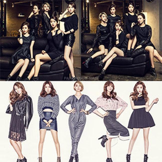 Tạo Style Tóc Hotrend 2020 Tại E.B.L Beauty Salon Hàn Quốc (40 Chi Nhánh - Park Ho Jun Hair Cũ)
