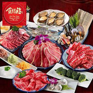 Cực Phẩm Buffet Nướng & Lẩu Hải Sản, Bào Ngư, Bò Mỹ, Hàu Nướng Hơn 70 Món Không Giới Hạn Và 9 Món Thượng Hạng Duy Nhất Tại Ăn Được Phúc - Hot Pot & BBQ Buffet
