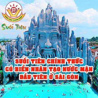 Suối Tiên - Biển Nhân Tạo Nước Mặn Đầu Tiên Tại Sài Gòn