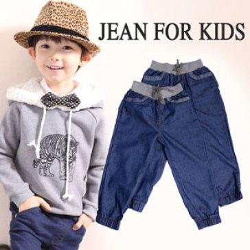 Quần Jean Dài Zara Kids Cho Bé Trai