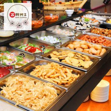 Buffet Lẩu Nướng Tại NH Sami