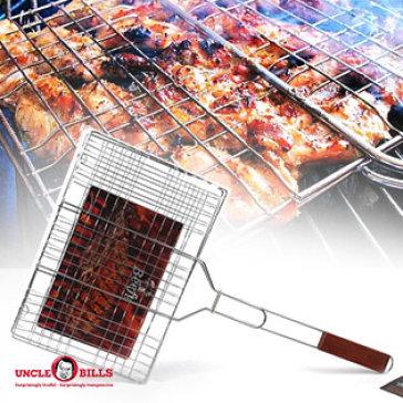 Vỉ Kẹp Nướng BBQ Có Tay Cầm Cán Gỗ UBL (OB0225)