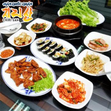 01 Trong 02 Set Ăn Hàn Quốc Chính Hiệu Tự Chọn Tại Nhà Hàng Chi Ri San